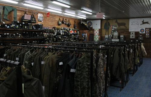 рыболовные склад в брянске