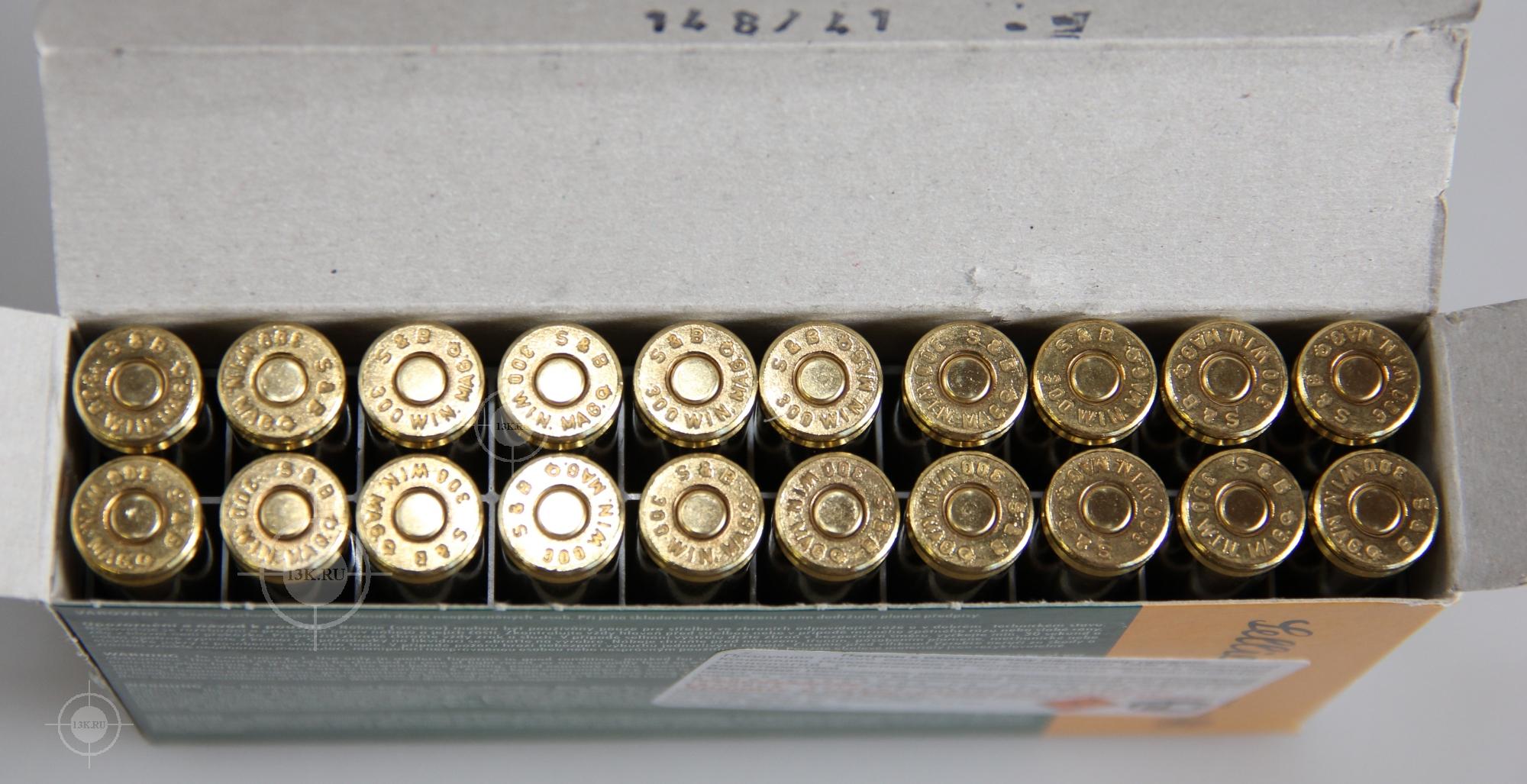 Sellier bellot 7 62x39 sp вес 8 гр 20 шт 2943